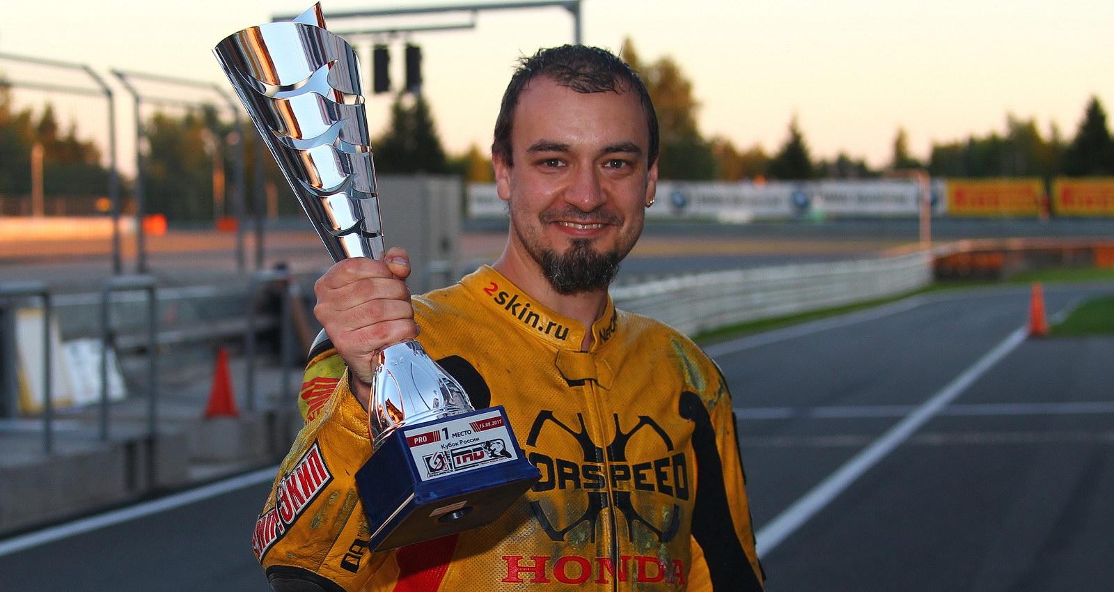 Александр Меньших, FORSPEED Honda